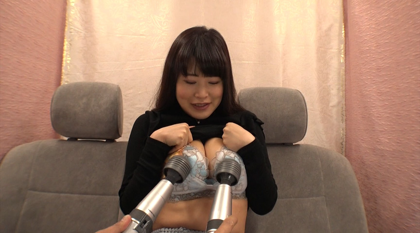 堪えきれずに思わず絶頂インタビュー!! 画像 8
