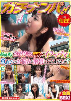 【素人動画】純情素人お嬢さん初めてのセルフイラマチオ!