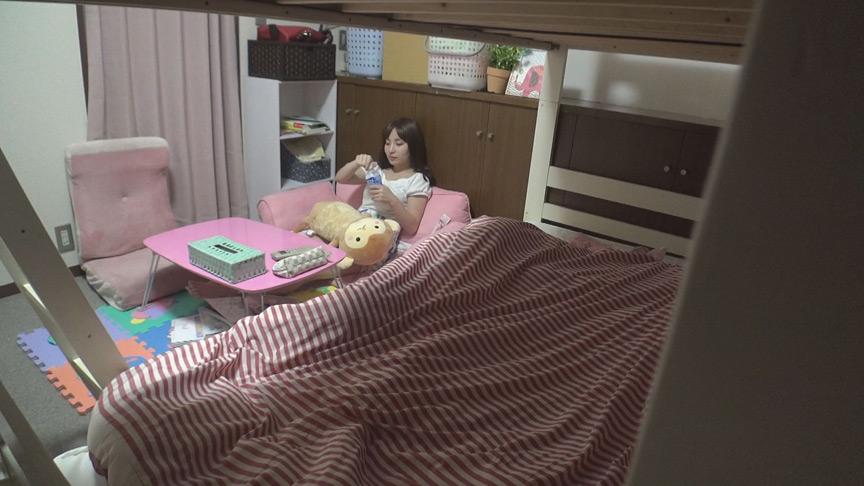 日常をこっそり覗く 女子社員寮オナニー盗撮 画像 3