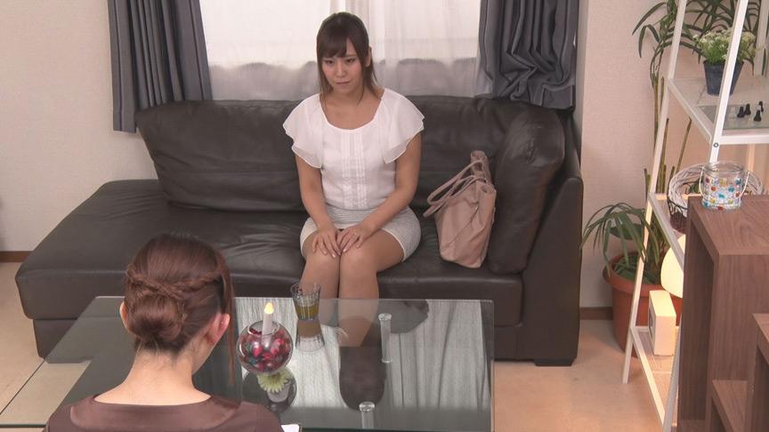 乳首責めっ放し人妻レズエステ 新性感開発オイルサロン 画像 13