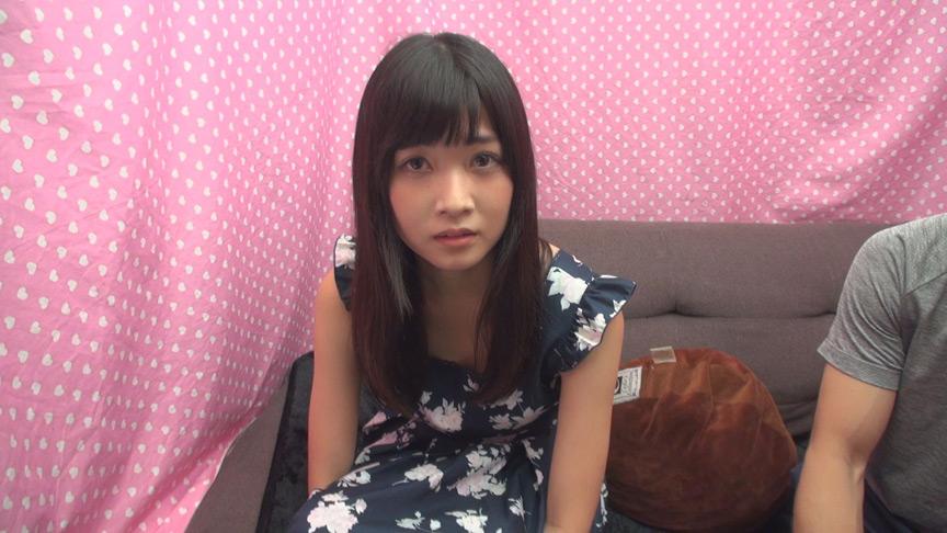 ガチナンパ!夏休み! 浮かれた女子大生 画像 5