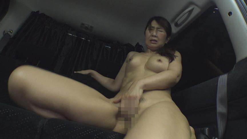 誰かに見られて欲情する 淫乱妻の羞恥オナニーのサンプル画像