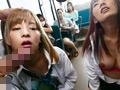 朝の女性専用バスに乗車してヤリたい放題に中出し-2