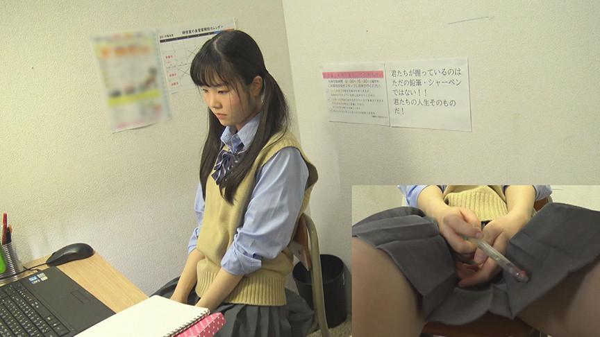 女子校生オナニー盗撮 「アヘ顔イキ狂い」12人 画像 1