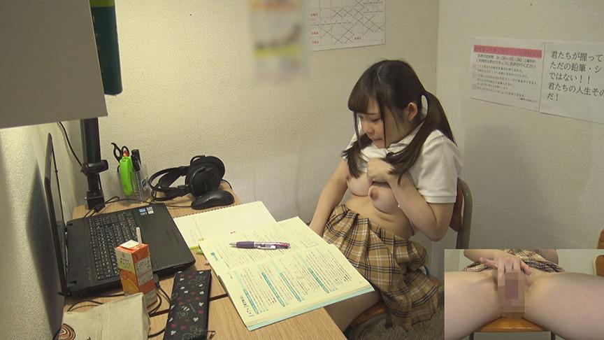 女子校生オナニー盗撮 「アヘ顔イキ狂い」12人 画像 5