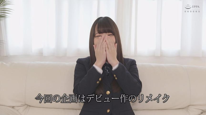 奇跡の透明感 2021 REMAKE 1万本売れた初のAVデビュー作から9年!! あべみかこ27歳 2枚目