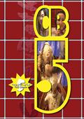 クレイジー☆バス Vol.5
