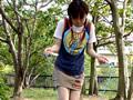 おもらしまや公園で遊ぶ-5