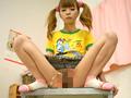 [piss-1998] 妹はおしっこロリ人形 溝口亜矢