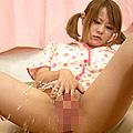 ロリ少女の尿飛沫