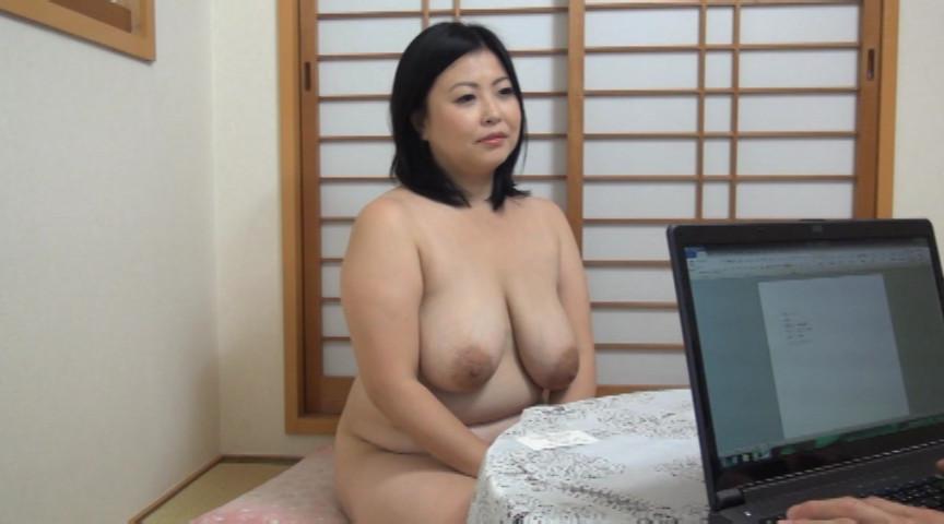 はだかの主婦 米沢市在住 寺島志保(39) 画像 2