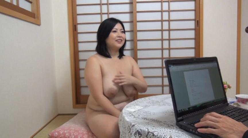 はだかの主婦 米沢市在住 寺島志保(39) 画像 9