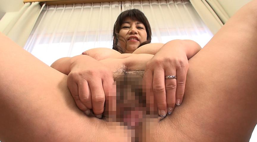 はだかの主婦 大田区在住 朝霧ゆう(50) 画像 1