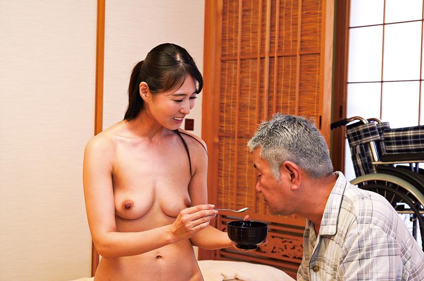 はだかの訪問介護士 北川礼子
