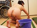 はだかの訪問介護士 時田こずえ-0