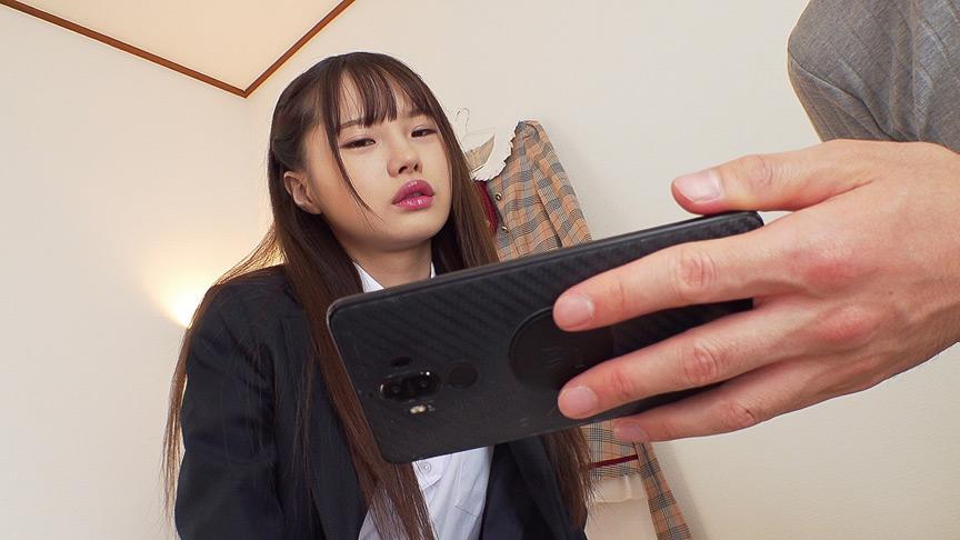エロ配信が担任の先生にバレちゃうなんて!!松本いちかのサンプル画像