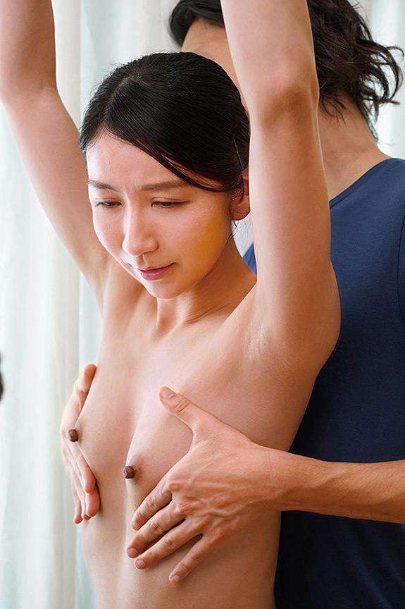 草刈美緒 AV女優