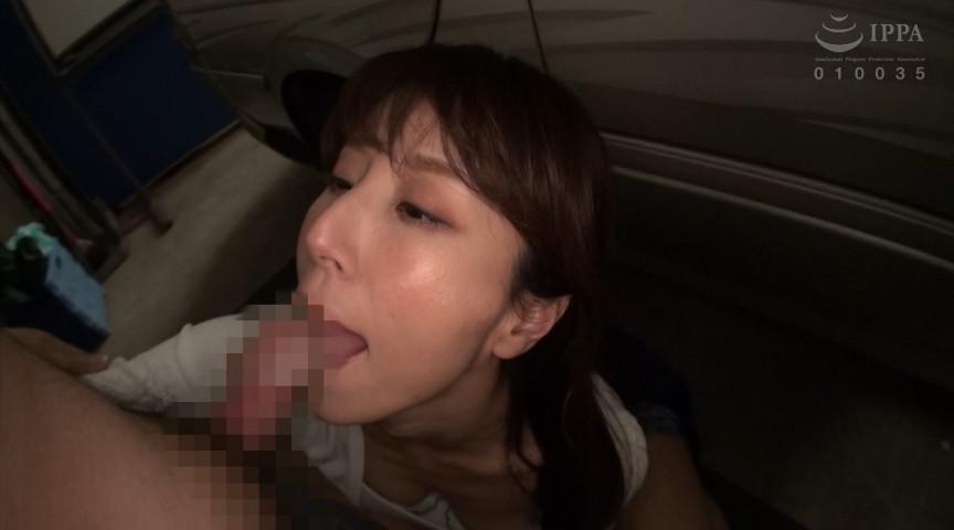 義父に不倫現場を目撃された不貞妻 澤村レイコ