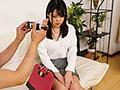 [planetplus-1115] 息子の嫁とのセックス記録 持田栞里