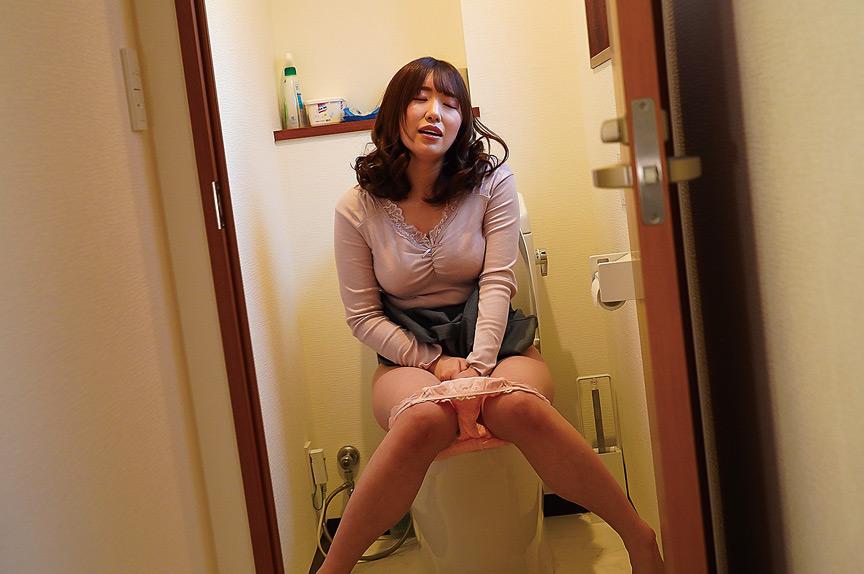 美人妻 泥酔し部屋を間違え「ただいま~!」 河北はるな