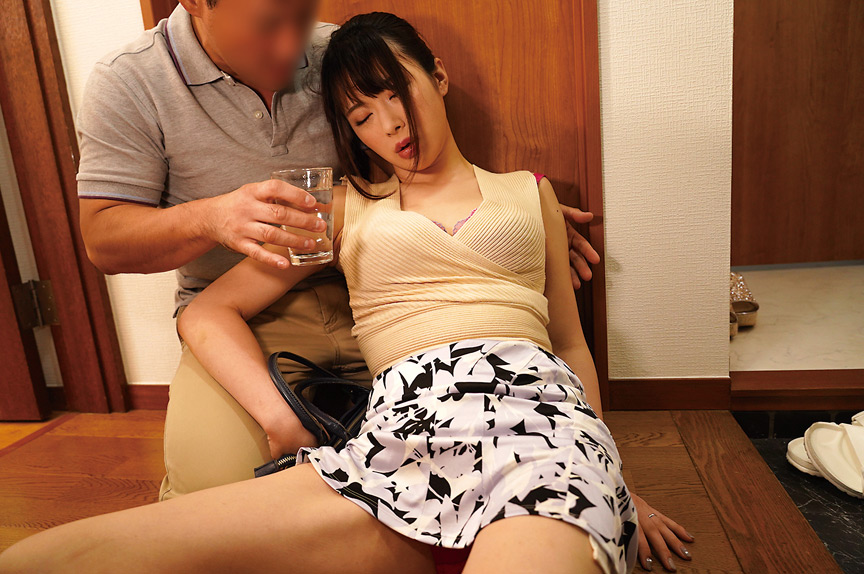 ご近所のお騒がせな酔っ払い奥さん 辻井ほのか