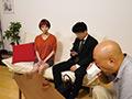息子の嫁に惚れた義父 川菜美鈴-0