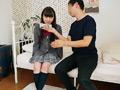 エロ配信が担任の先生にバレちゃうなんて!! 桜井千春のサムネイルエロ画像No.3
