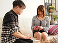 幼なじみは僕の爆乳ペット 佐知子のサムネイルエロ画像No.4