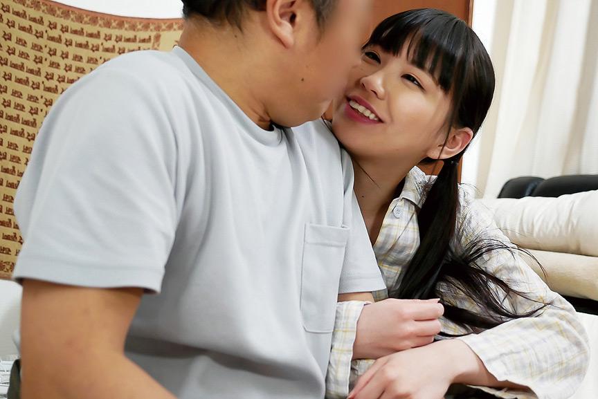家出少女とオジサンの小さな恋の物語 桜井千春 2枚目