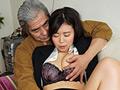 初老の小説家に飼われた女編集者 宮村ななこ アイコン