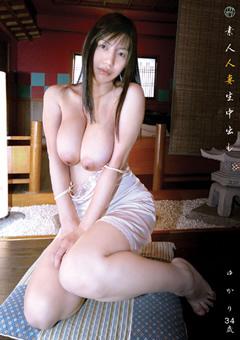 美少女的ショートカット 如月有紀人妻・ハメ撮り専門|熟女殿堂