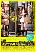 「パパ、ゴメンナサイ。」 星野沙果恵さん 21歳