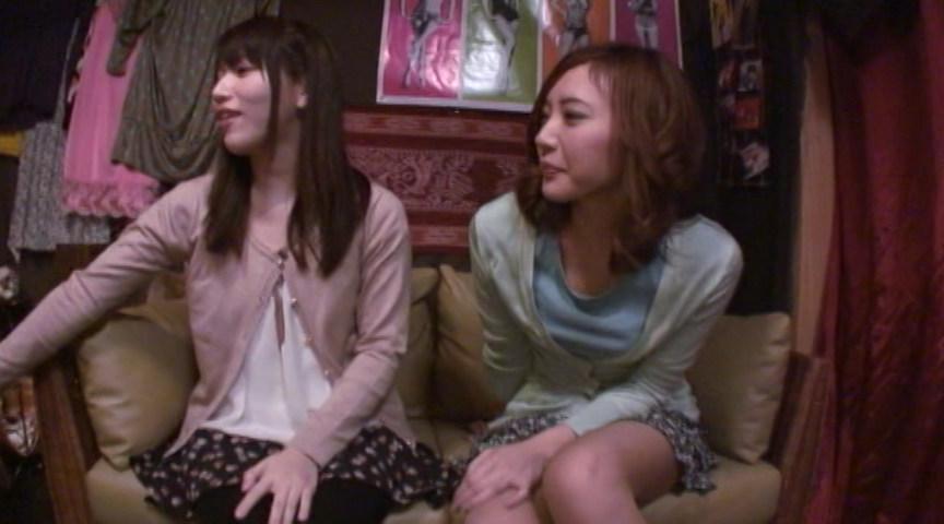 Girls Talk015 人妻が女子大生を愛するとき…のサンプル画像4