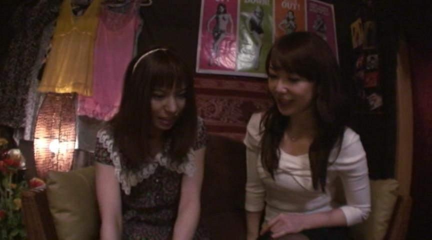 Girls Talk016 女社長が令嬢を愛するとき… 画像 3