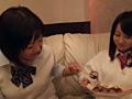 しろうと関西円光(中田氏) けい&あつサムネイル1