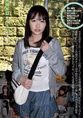素人援交生中出し146|人気の 人妻・熟女ハメ撮エロ動画DUGA