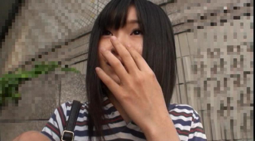 「お父さん、ゴメンなさい…。」 森川文美さん 19歳のサンプル画像