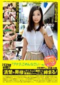 「アナタ、ごめんなさい…。」 川合順子さん 25歳 主婦