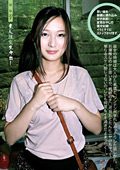素人円交生中出し167|人気の 素人系エロ動画動画DUGA