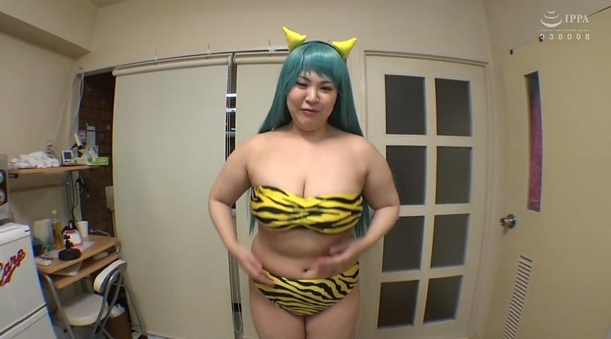 ババコス!うる★やつらのラ★ちゅわ~んのコスプレ 画像 3