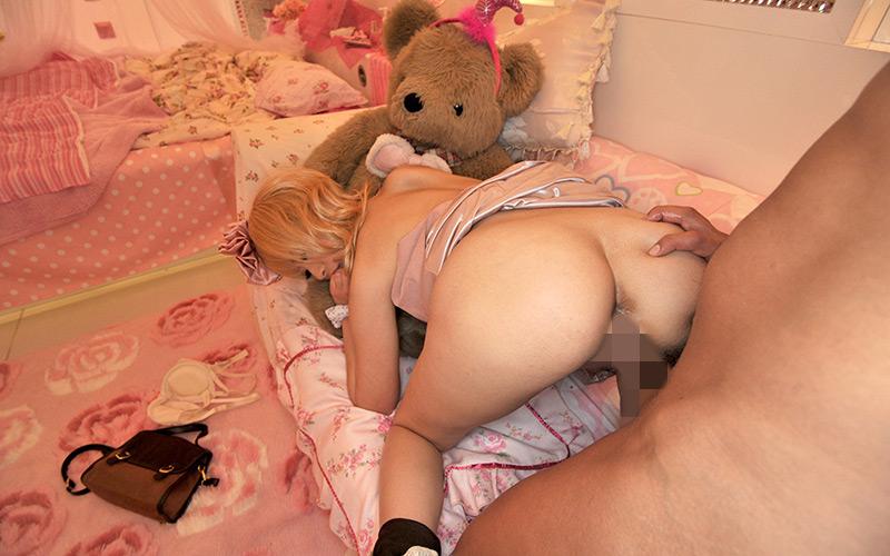 原宿メンヘラ嬢1 かまってちゃん達の淫らな性活 画像 2