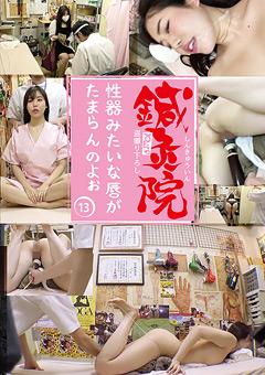 【若菜動画】先行プラム若菜さん(28) -熟女
