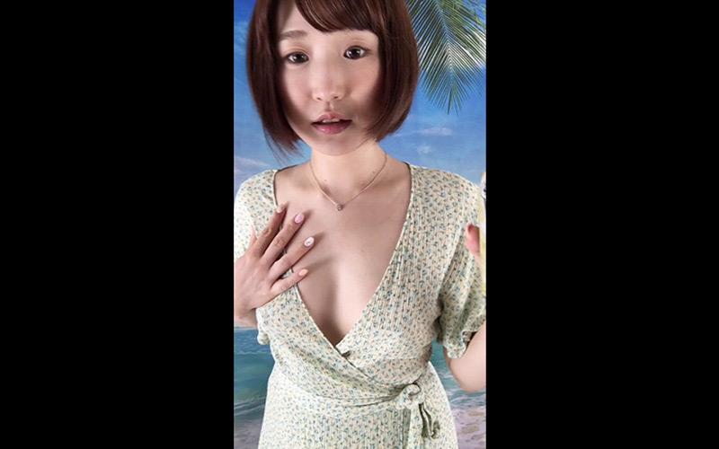 【性欲・食欲・睡眠欲 4】 俺の愛人は顔出しNG 画像 1