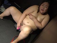 ぽっちゃり:【太ったおばさん満喫でオナニー】