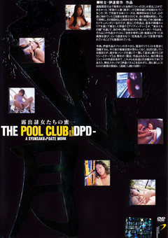 THE POOL CLUB DPD-月
