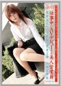 働くオンナ Vol.06