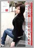 働くオンナ Vol.09