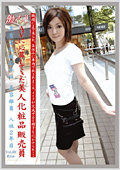 働くオンナ Vol.03