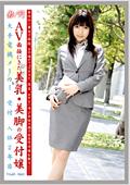 働くオンナ Vol.21