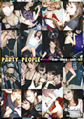 PARTY PEOPLE #1